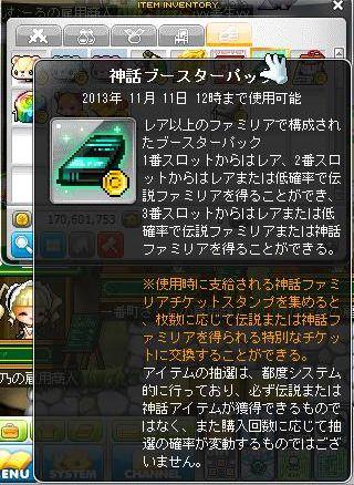 Maple130813_121151.jpg