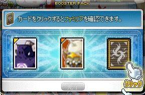 Maple130813_121344.jpg
