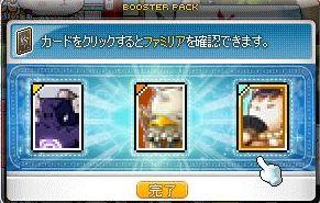 Maple130813_121348.jpg