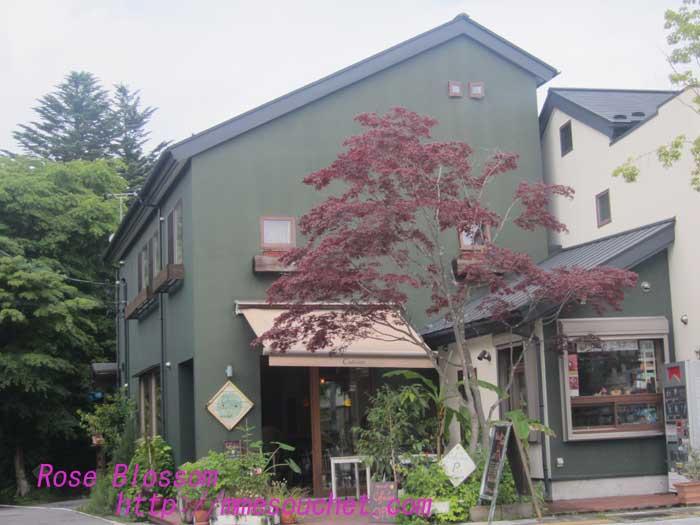 cafe20130627.jpg