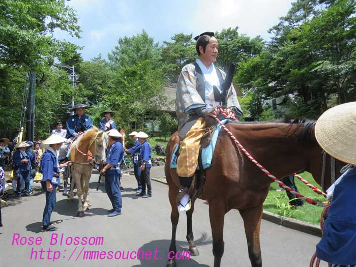 daikanuma20130728.jpg