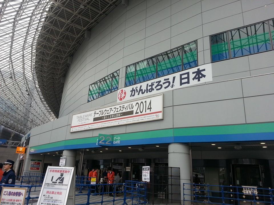 dome20140204.jpg