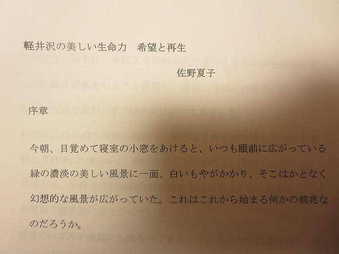 jyo20140201.jpg