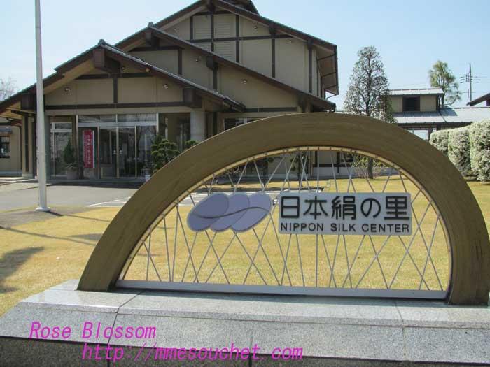 kinunosato20130404.jpg