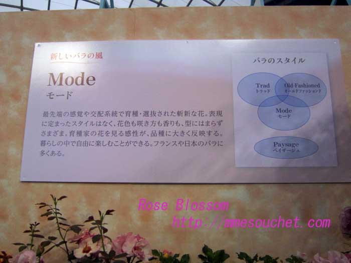 mode20130513.jpg