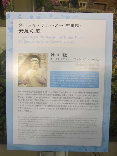 tasyaboard20130511.jpg