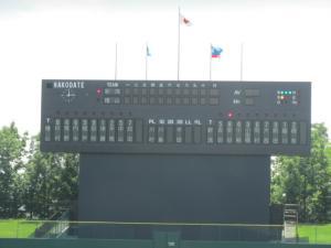2013 東日本中学生KB野球大会 3日目