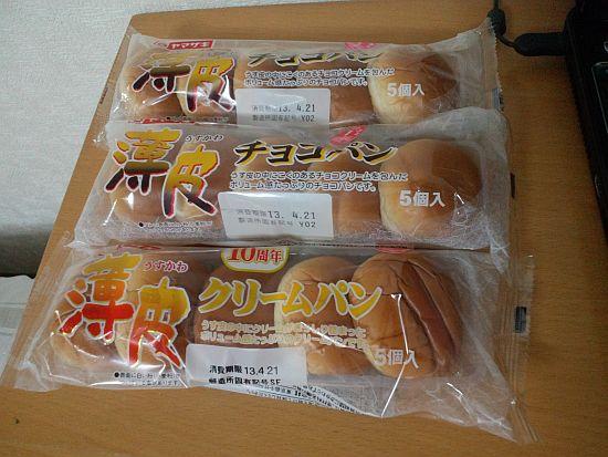 春のパン祭り追込み