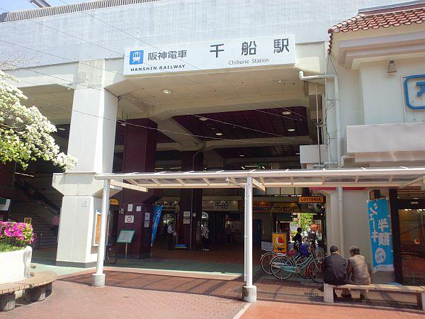 阪神本線 千船駅前