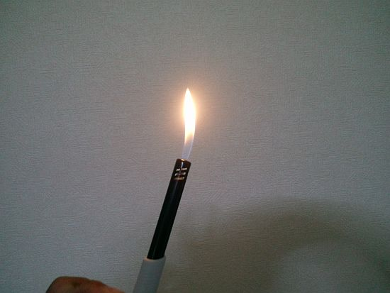 火が大きすぎやろ