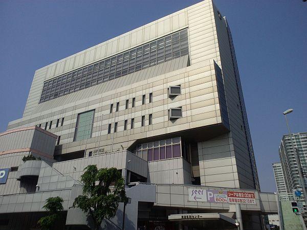 東灘区民センター