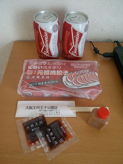 バド&大阪王将 王子公園店の餃子
