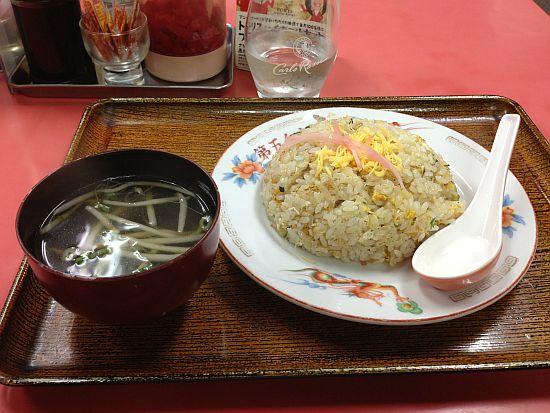 焼飯 520円