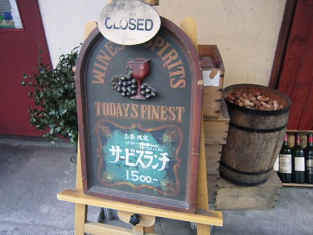 水道筋ツアーのランチは【びすとろTHE屋台『離の宴(ハナレノウタゲ)』】!(^^)!
