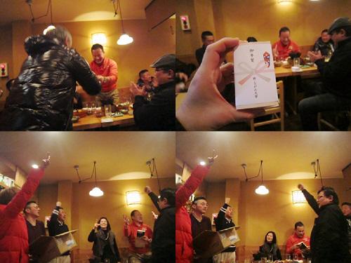 2014.1.11 新長田軍団の新年会(^^♪