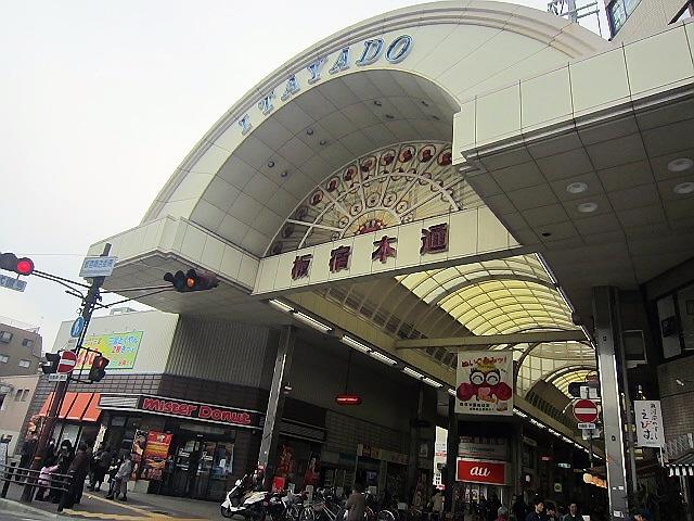 最近よく行ってる『板宿商店街』のことヽ(^o^)丿