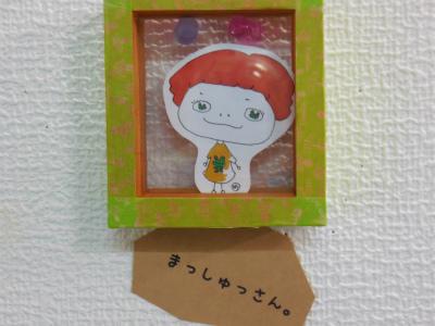 kawato2.jpg