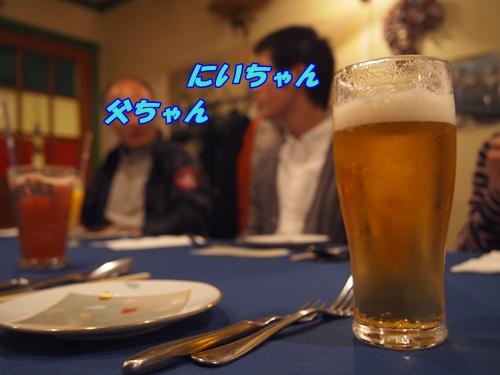 P3239118.jpg