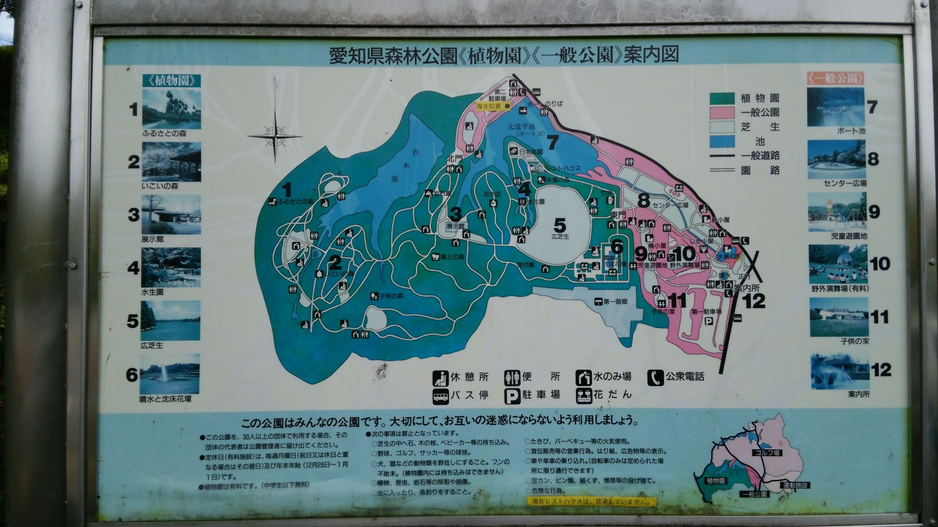 sinrinsyo04.jpg