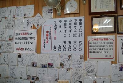 DSC_3238.jpg