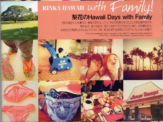 Rinka hawaii Days