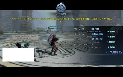 レベル70達成♪