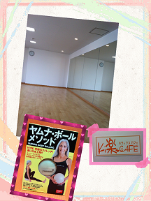 YBRスタジオ