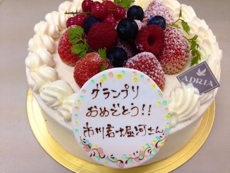 19サプライズケーキ
