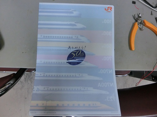 CIMG1224.jpg