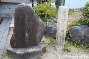 橋姫神社(京都府宇治市宇治蓮華)4