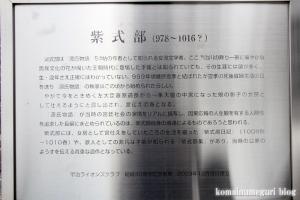 橋姫神社(京都府宇治市宇治蓮華)6