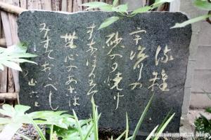 橋姫神社(京都府宇治市宇治蓮華)13