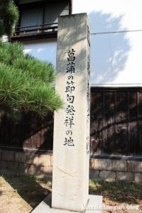藤森神社(京都市伏見区深草鳥居崎町)3