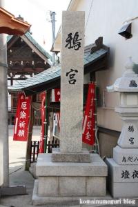 鴉宮(大阪市此花区伝法)2