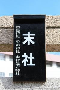 鴉宮(大阪市此花区伝法)23