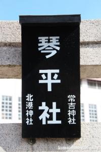 鴉宮(大阪市此花区伝法)28
