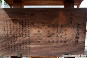 今宮戎神社(大阪市浪速区恵美須西)2