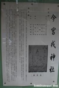 今宮戎神社(大阪市浪速区恵美須西)3