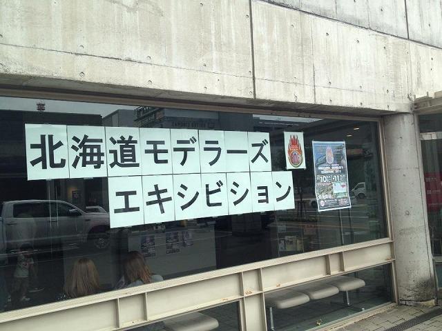 20130811.jpg