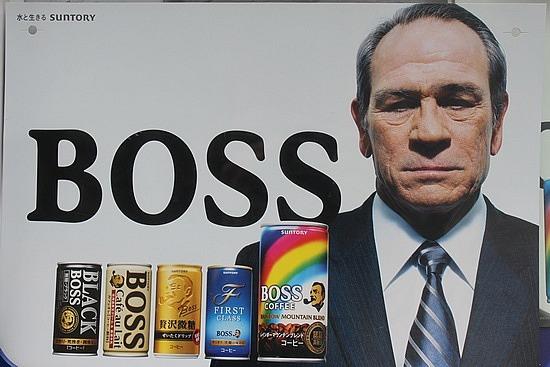 black boss