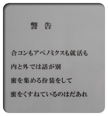 2014 「ぷふふ展」~♪6