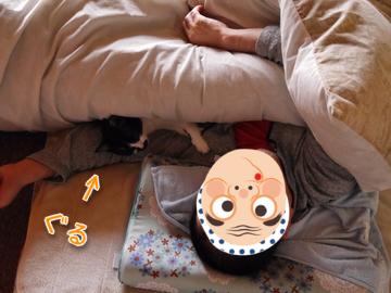 腕枕~♪1