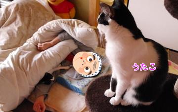 腕枕~♪4