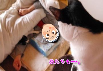 腕枕~♪5