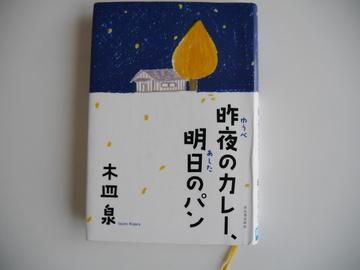 2014.10 読書~♪
