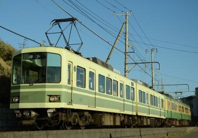 1001F+305F