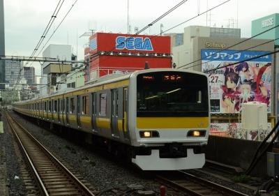 E231系A520