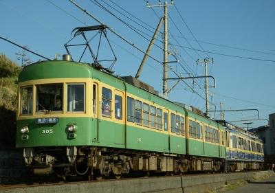 305F+10F