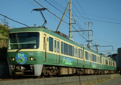 502F+21F
