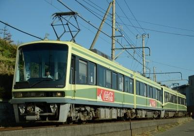 2002F+2001F